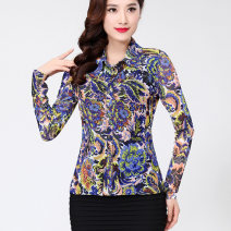 shirt S M L XL XXL XXXL 4XL 5XL Spring 2021 nylon 96% and above Long sleeves commute Regular Polo collar Single row multi button routine Broken flowers 40-49 years old Self cultivation Modern cat Retro M3006-300277 Printing screen Polyamide fiber (nylon) 100% Pure e-commerce (online only)