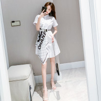 Dress Summer 2020 white S M L XL Mid length dress singleton  Short sleeve commute Polo collar High waist Solid color Single breasted A-line skirt routine Others 25-29 years old Plume floating Korean version Splicing 20973XA More than 95% other Other 100% Pure e-commerce (online only)
