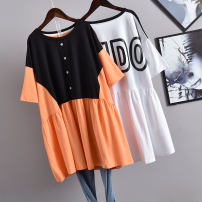 T-shirt White, yellow, orange, black Average size Summer 2020 Short sleeve Crew neck easy Medium length routine commute cotton 96% and above Korean version youth Letters, color matching Code tide dmc9169 Button, button