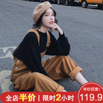 Women's large Spring 2021 Backpack pants suit [small people cover their crotch to reduce their age / Hong Kong style retro chic / celebrity Xiaoxiang style / French style slim / slightly fat girls wear / elegant style] skirt Two piece set Sweet easy thickening Socket Long sleeves Solid color fold