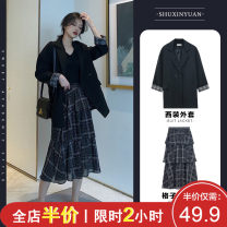 Women's large Spring 2021 Picture color suit [net red suit, age reducing Hong Kong style / French style dress suit] one piece black suit [cold and cool women's wear high-level feeling / gentle design feeling minority] one piece plaid skirt [tea break French retro Hepburn style] skirt Two piece set