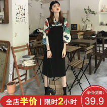 Women's large Spring 2021 skirt Two piece set Sweet easy thickening Socket Long sleeves Floral dot stripe check solid One word collar Medium length printing and dyeing puff sleeve Shu Xinyuan 18-24 years old Gouhua hollow longuette Other polyester 95% 5% Pure e-commerce (online only) Irregular skirt