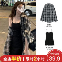 Women's large Summer 2021 Vest / sling Two piece set Sweet easy moderate Socket Long sleeves Check solid V-neck Medium length Three dimensional cutting puff sleeve Shu Xinyuan 18-24 years old Lace stitching Short skirt Cotton 100% Pure e-commerce (online only) Irregular skirt straps solar system