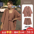Women's large Irregular skirt straps Short sleeve 1-22X3331  Short skirt Condom Polo collar 18-24 years old Shu Xinyuan Medium and long term Polyester 95% others 5% Pure e-commerce (online sales only) Japanese system Pear shape Summer 2021 Vest / sling Moderate Solid color easy Two piece set Sweet