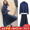 Women's large Spring 2021 Single sweater single fishtail skirt fishtail skirt suit skirt Two piece set Sweet easy thickening Socket Long sleeves Floral dot stripe check solid One word collar Medium length Three dimensional cutting puff sleeve D8319 Shu Xinyuan 18-24 years old Gouhua hollow longuette