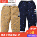 trousers Bright bear baby male 90cm dual gear 100cm dual gear 110cm120cm130cm winter trousers Korean version Official pictures Winter cotton trousers