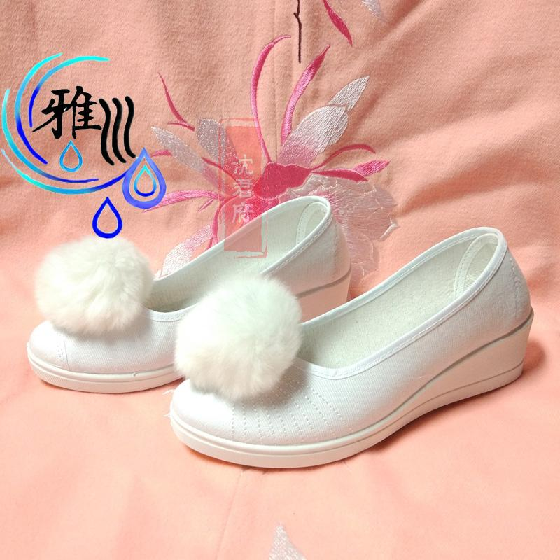Cosplay accessories Shoes/boots Customized Shen Junfu One 1cm Two 5cm Three 3cm Four 46cm Five 11cm Anime character 43 yards custom 4 days will not be returned