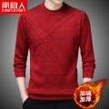 T-shirt / sweater NGGGN Fashion City 165M 170L 175XL 180XXL 185XXXL thickening Socket Crew neck Long sleeves winter easy 2020 Other 100% leisure time Youthful vigor middle age routine Winter 2020 Exclusive payment of tmall jacquard weave