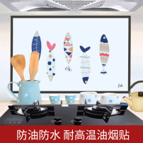 Ceramic tile / glass paste 1 tablet large set still life Leaves small fish forest cactus three trees giraffe moon Wisdom dictionary ZDYYT Simple and modern