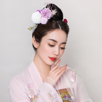 Hair accessories Hair accessories suit 101-200 yuan Suaylla / Suxi Chuyao - pink suit Chuyao - yellow suit Chuyao - white suit Chuyao - purple suit brand new Retro / court Fresh out of the oven Alloy / silver / gold Alloy inlaid artificial gem / semi gem SX2021038 Summer 2021 no