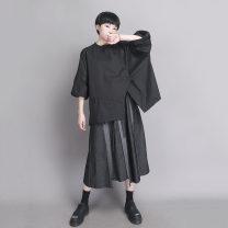 skirt Spring 2021 S M L black longuette commute Natural waist A-line skirt Solid color Type A 25-29 years old 91% (inclusive) - 95% (inclusive) Denim UU.MP cotton literature Cotton 95% polyurethane elastic fiber (spandex) 5% 201g / m ^ 2 (including) - 250G / m ^ 2 (including)