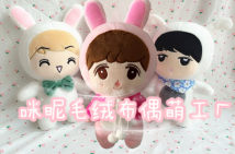Plush cloth toys 5 years old White dog, pink rabbit, white rabbit 20 cm - 29 cm Other / other