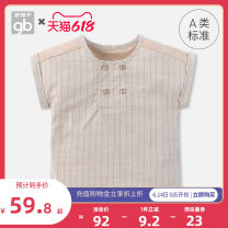 T-shirt summer leisure time No model in real shooting nothing Cotton 100% BW20211089 Class A Spring 2020 male Goodbaby / good boy 6 months 12 months 9 months 18 months 2 years 3 years 4 years 5 years old cotton stripe Short sleeve Crew neck Khaki 73cm 80cm 90cm 100cm 110cm