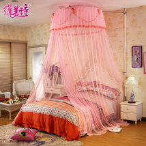 Mosquito net абрикосы (фея) желтый (аплодирован) розовый (аплодирован) 1.2 * 2m bed 1.0m (3.3 feet) bed 1.2m (4 feet) bed 1.35M (4.5 feet) bed 1.5m (5 feet) bed 1.8m (6 feet) bed 2.0m (6.6 feet) bed 1.8 * 2.2m bed Дворцовые сети Отдельная дверь Vime Poetry общий Нержавеющая сталь фея