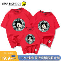 Parent child fashion Turmeric t-children's circle Qiqi white t-children's circle Qiqi red t-children's circle Qiqi black t-children's circle Qiqi A family of three Women and men Singbidi 3T7A329 summer leisure time routine Cartoon animation Finished T-shirt cotton L M S XL XXL 3T7A329 Cotton 100%
