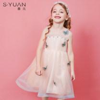 Dress Blue white pink female Shanyuan 100cm 110cm 120cm 130cm 140cm Polyester 100% summer princess Skirt / vest Solid color polyester fiber A-line skirt Class B Summer 2020 3 years old, 4 years old, 5 years old, 6 years old, 7 years old, 8 years old, 9 years old, 10 years old, 11 years old Hangzhou