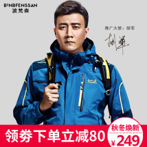 pizex lovers Bonbfenssan / bofansson other other 1501-2000 yuan one thousand nine hundred and eighty SMLXL2XL3XL4XL The four seasons are winter, summer, spring and autumn two thousand eight hundred and eight Summer of 2018 China Two piece set Nano technology printing of seam full pressure adhesive