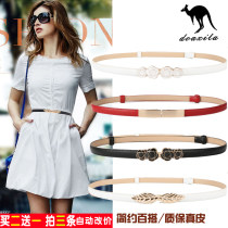 Belt / belt / chain Double skin leather female belt Versatile Single loop Youth, middle age a hook Glossy surface Glossy surface 1.5cm alloy alone 0527
