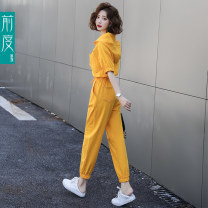 Jumpsuit / pants 91% (inclusive) - 95% (inclusive) Ninth pants other High waist commute Yellow pink white blue gray orange S M L XL Thin money Summer 2021 Overalls Misswell pocket Pure e-commerce (online only)