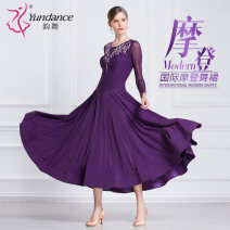 Modern dance suit (including performance clothes) Yundance Waltz Tango Foxtrot female Picture color custom color, size, please consult the designer customer service, this baby is customized, no stock. Please let the customer service know the specific size Average size M-18228 Spring of 2019