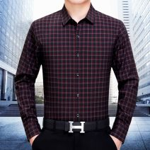 shirt Fashion City Others 160/80A(XS),165/84A(S),170/88A(M),175/92A(L),180/96A(XL),185/100A(2XL),190/104A(3XL) 1901 red, 1901 blue routine square neck Long sleeves easy Other leisure spring middle age Business Casual 2020 lattice No iron treatment Cashmere Button decoration Easy to wear
