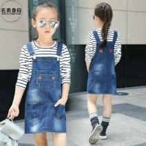 Dress other female Noble figure Other 100% 14 years old KkOHRI Denim strap skirt Size 1 Size 2 size 3 size 4 Size 5 size 6 size 7