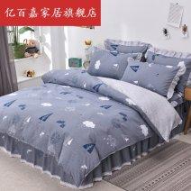 Bedding Set / four piece set / multi piece set cotton other Plants and flowers 133x72 Yibaijia cotton 4 pieces other 1.2m (4 ft) bed 1.5m (5 ft) bed 1.8m (6 ft) bed 2.0m (6.6 ft) bed Bed skirt Qualified products Simplicity 100% cotton twill Reactive Print  JZD-FLG