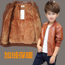 Jacket / leather Bound of poly lock male The recommended height is about 80cm for 90cm, 90cm for 100cm, 1m for 110cm, 1m for 120cm, 1m for 1130cm, 1m for 2140cm, 1m for 3150cm, 1m for 4160cm, 1m for 5170cm and 1m for 6m PU leather leisure time spring and autumn routine nothing Zipper shirt Class B