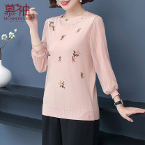 Middle aged and old women's wear Spring 2021 Lotus pink (single coat) lotus pink (single coat + Capris) 1 2 XL [recommended weight within 100 kg] 2XL [recommended weight 100-125 kg] 3XL [recommended weight 125-140 kg] 4XL [recommended weight 140-150 kg] other sizes fashion suit easy Two piece set