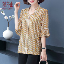 Middle aged and old women's wear Summer 2021 Yellow (single top) yellow (single top + wide leg pants) 1 2 XL [recommended weight within 105 kg] 2XL [recommended weight 105-120 kg] 3XL [recommended weight 120-135 kg] 4XL [recommended weight 135-150 kg] 5XL [recommended weight 150-160 kg] other sizes
