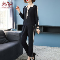 Middle aged and old women's wear Spring 2021 XL [recommended weight within 105 kg] 2XL [recommended weight 105-120 kg] 3XL [recommended weight 120-135 kg] 4XL [recommended weight 135-150 kg] 5XL [recommended weight 150-160 kg] fashion suit easy Two piece set other 40-49 years old Socket moderate