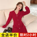 Dress Spring 2021 Red JH S M L XL 2XL 3XL 4XL Middle-skirt singleton  Long sleeves commute V-neck Solid color Three buttons other routine Others 18-24 years old Eileen Korean version 2-7CS0072-XX More than 95% polyester fiber Polyester 100% Pure e-commerce (online only)
