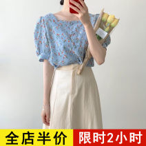Fashion suit Summer 2020 S [tmall quality spot quick delivery] m [tmall quality spot quick delivery] l [tmall quality spot quick delivery] XL [tmall quality spot quick delivery] 2XL [tmall quality spot quick delivery] 3XL [tmall quality spot quick delivery] 4XL [tmall quality spot quick delivery]