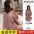 Fashion suit Spring 2021 18-25 years old Eileen Polyester 100% Pure e-commerce (online only)
