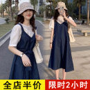 Dress Spring 2021 Suit (casual fashion suit for women / early spring wear suit / College style suit / salt wear suit) top (single piece) denim skirt (single piece) S M L XL 2XL 3XL 4XL longuette Two piece set Short sleeve commute Crew neck Solid color other routine 18-24 years old Eileen straps