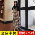 Dress Summer 2020 Plaid skirt with black background S M L XL 2XL 3XL 4XL Mid length dress Two piece set Short sleeve commute Crew neck High waist lattice Socket A-line skirt routine straps 18-24 years old Type A Eileen Korean version straps J4-22HY8088 More than 95% polyester fiber