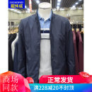 Jacket Dai Shenwei Fashion City Red, blue 48,50,52,54,56 thin standard go to work autumn Long sleeves Wear out stand collar Business Casual middle age routine Zipper placket 2020 No iron treatment Loose cuff Solid color