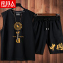 Casual pants NGGGN Youth fashion 3XL 4XL 5XL 170/M 175/L 180/XL 185/2XL routine Shorts (up to knee) Other leisure easy Micro bomb NJRTKDT1875 summer Large size Chinese style 2021 middle-waisted Little feet Polyester fiber 28.5% polyurethane elastic fiber (spandex) 4.5% others 67% Sports pants other