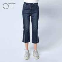 Jeans Autumn of 2019 Ch17 indigo XS S M L XL Cropped Trousers Natural waist Flared trousers 30-34 years old Dark color OS1950131002 OTT Cotton 99% polyurethane elastic fiber (spandex) 1% Same model in shopping mall (sold online and offline)