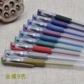 Roller ball pen CJ-99 CJ-JS9 Металл 9 цветной гелевой рулетный металл 10 цветной наполнитель 1.0мм Другие / другие Другие / другие Рисование, ежедневное письмо нет Студент Анти-усталость