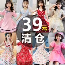 Dress female Other / other 110cm,120cm,130cm,140cm,150cm,160cm,170cm Polyester 80% other 20% summer princess Short sleeve other Cotton blended fabric other Class B 14, 3, 5, 12, 13, 9, 7, 8, 6, 11, 4, 10 Chinese Mainland