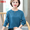 Middle aged and old women's wear Autumn of 2019 Intellectuality Knitwear / cardigan easy singleton  Solid color 40-49 years old Socket moderate Crew neck routine other Qi man Poetry Hollowing out 81% (inclusive) - 90% (inclusive)