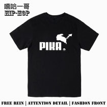 Cartoon T-shirt / Shoes / clothing T-shirt Over 3 years old pika goods in stock White black S XS M L XL No season leisure time cotton