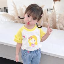 T-shirt yellow McDonnell 80cm 90cm 100cm 110cm 120cm 130cm female summer Short sleeve Crew neck Korean version There are models in the real shooting nothing other Cartoon animation Other 100% MDD-0014105201 Class A Summer 2021 Chinese Mainland Guangdong Province Jiangmen City