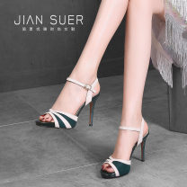Sandals 34 35 36 37 38 39 Silver and dark green Superfine fiber Jane Su Fish mouth Fine heel High heel (5-8cm) Summer 2020 Flat buckle grace Color matching Adhesive shoes Youth (18-40 years old) TPR (tendon) daily Front and rear trip strap Color matching waterproof platform Low Gang Hollow
