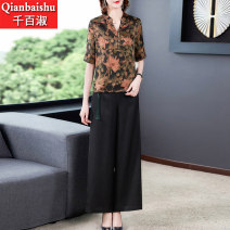 Middle aged and old women's wear Spring 2021 Picture color L (suitable for 95 ~ 110 kg) XL (suitable for 110 ~ 122 kg) 2XL (suitable for 122-138 kg) 3XL (suitable for 138-145 kg) 4XL (suitable for 145-165 kg) noble suit Straight cylinder Two piece set Broken flowers 40-49 years old Socket thin V-neck