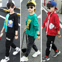suit extremely 110cm 120cm 130cm 140cm 150cm 160cm male spring and autumn leisure time Long sleeve + pants routine There are models in the real shooting Zipper shirt No detachable cap Solid color cotton children Expression of love ZZZ---BT01147M Other 100% Spring 2021