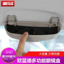 Vehicle glasses clip / bill clip Wolf crown 13-18 outlander (Beige) 13-18 outlander (gray) YJH-036