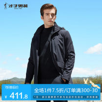 Windbreaker Youth fashion Tries / talent have more cash than can be accounted for Self cultivation Front and middle zip placket Travel autumn youth Detachable cap 2886E0223 Polyamide fiber (nylon) 87.5% polyurethane elastic fiber (spandex) 12.5% Solid color coating Digging bags with lids nylon