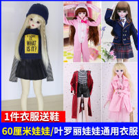 Doll / accessories 2, 3, 4, 5, 6, 7, 8, 9, 10, 11, 12, 13, 14 years old parts Other / other China 60cm baby clothes / without baby / only clothes, 60cm baby suits / without baby / clothes + shoes, full set / clothes + Shoes + wig / without baby < 14 years old other